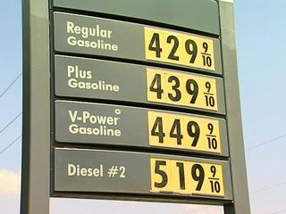 Bakersfield gas prices up 7 cents per gallon