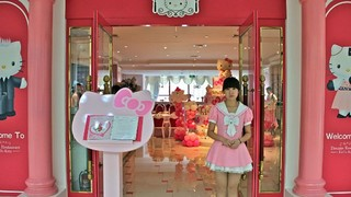 Hello-Kitty-restaurant-jpg_1353798572196.jpg