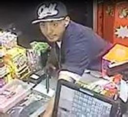 BPD searching for Valero robbery suspect