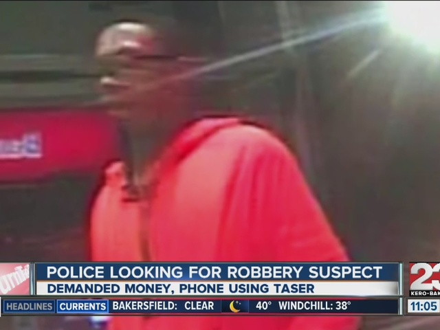 BPD searching for Challenger Park robbery suspect