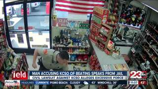 GRAPHIC: Suspect accuses KCSO of excessive force