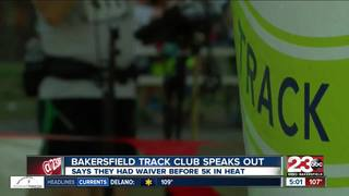 Track Club speaks out after death of attorney