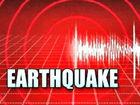 4.4 magnitude earthquake near Temecula
