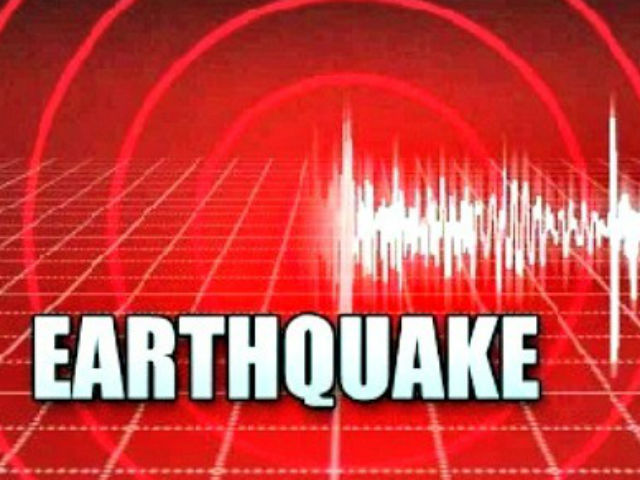 Magnitude-2.5 natural disaster registers near South Hutchinson